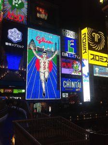pylon reklamowy podświetlany LED